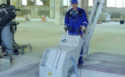 Как обработать бетонный пол